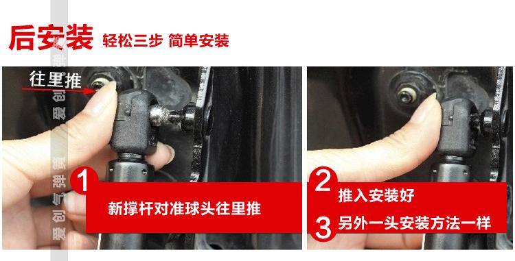 热卖逍客后备箱液压杆 玛驰 奇骏 新骐达尾门支撑杆气弹簧气压杆气动图片
