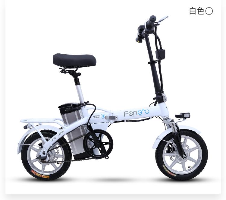 热卖14寸电动自行车锂电成人代步车超轻便携迷你型代驾司机电动折叠车图片