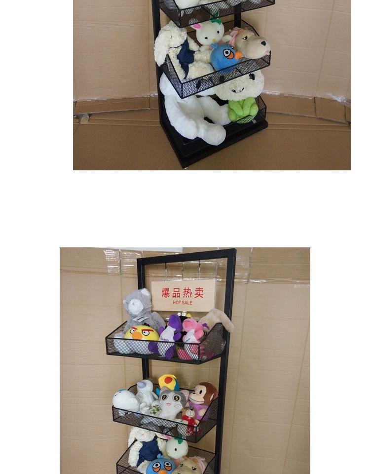 19款网篮化妆品促销架面膜展示架精品展示架袜子架移动堆头图片