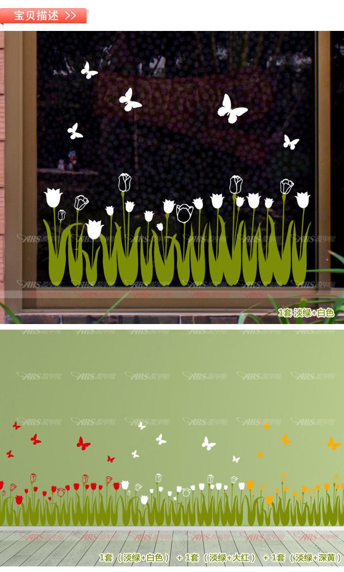 郁金香花 踢脚线腰线 幼儿园 玄关 墙面 玻璃橱窗装饰图片