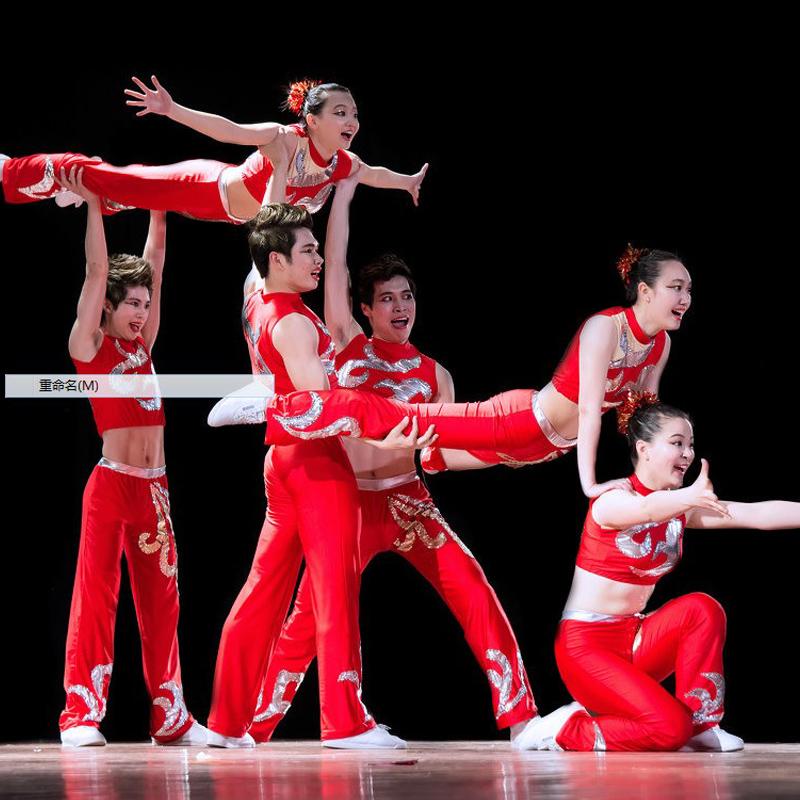 热卖定制男女团体比赛演出服装啦啦操竞技健美操比赛服大众健身操服装