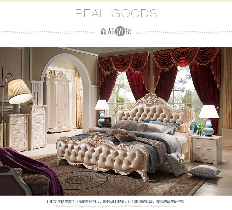 热卖卧室家具套装组合 欧式床 床头柜 四门衣柜 梳妆台成套家具五件套图片