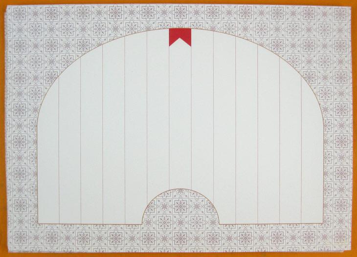 六品堂 钢笔纸硬笔书法创作纸 钢笔字书写纸 信纸 硬笔书法比赛纸图片