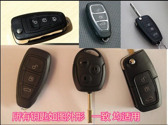 热卖适用于福特新福克斯蒙迪欧致胜锐界翼虎汽车遥控钥匙纽扣电池电子