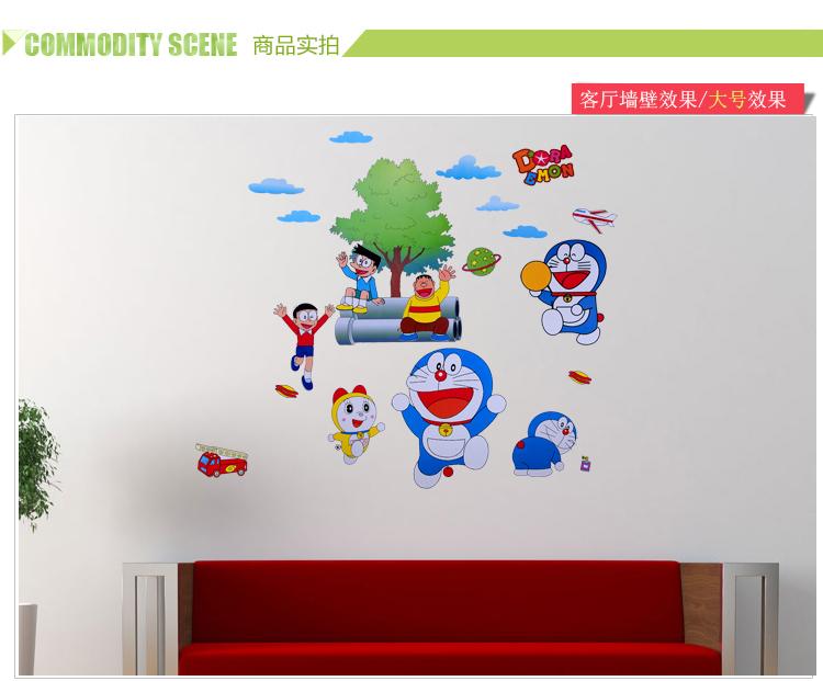 儿童贴画机器猫墙贴幼儿园教室装饰画海绵宝宝卡通鱼图片