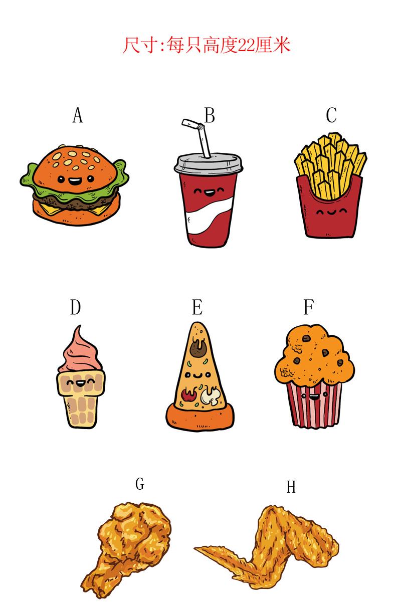 卡通汉堡薯条冰淇淋可乐鸡翅橱窗贴 快餐店玻璃门装饰图片