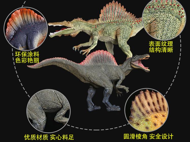 热卖恐龙早教v恐龙侏罗纪世界公园塑胶动物大脊背棘龙实心马桶玩具积木儿童智高模型图片