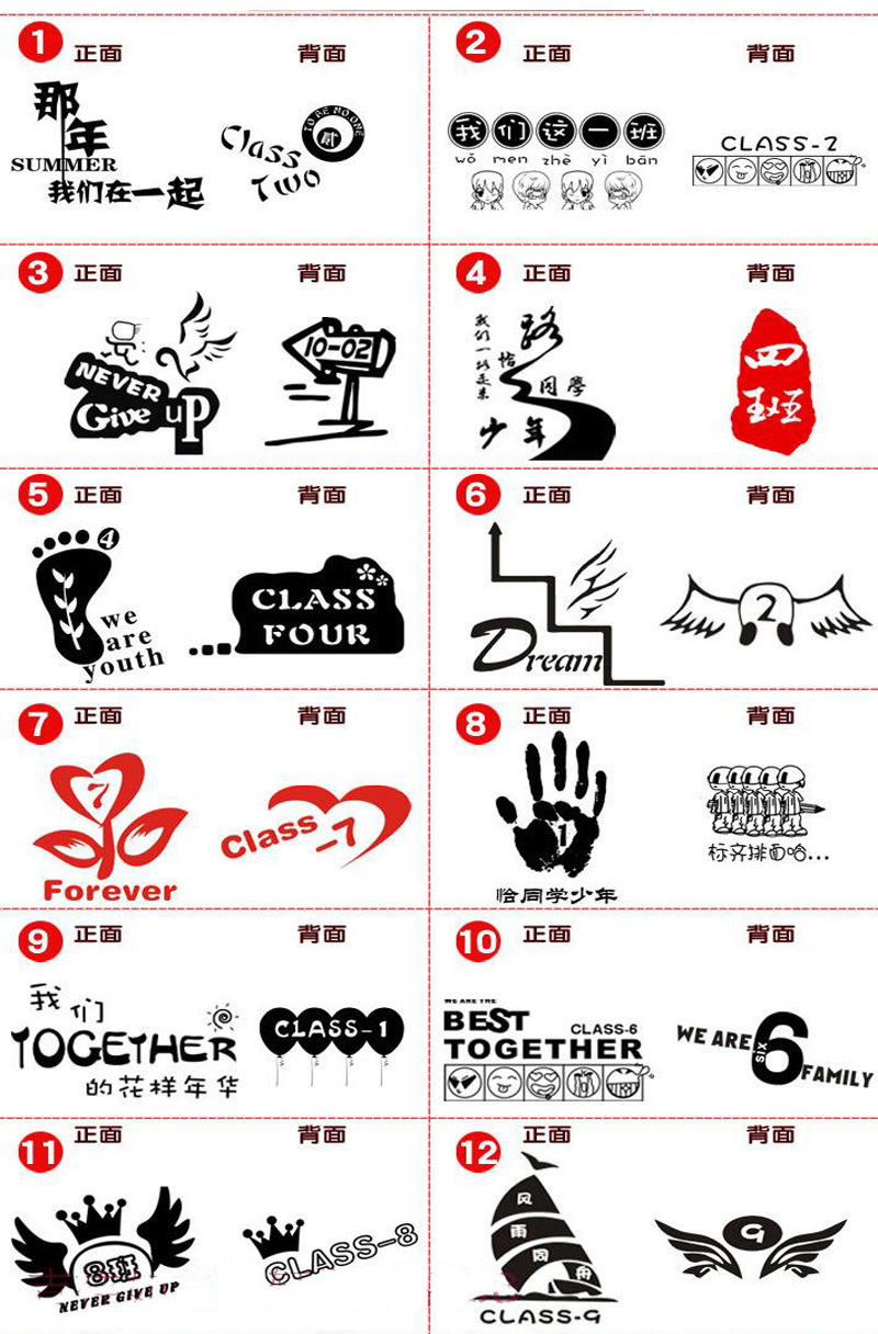 同学聚会卫衣定制20年30年10圆领长袖班服连帽加绒工作服印字logo图片