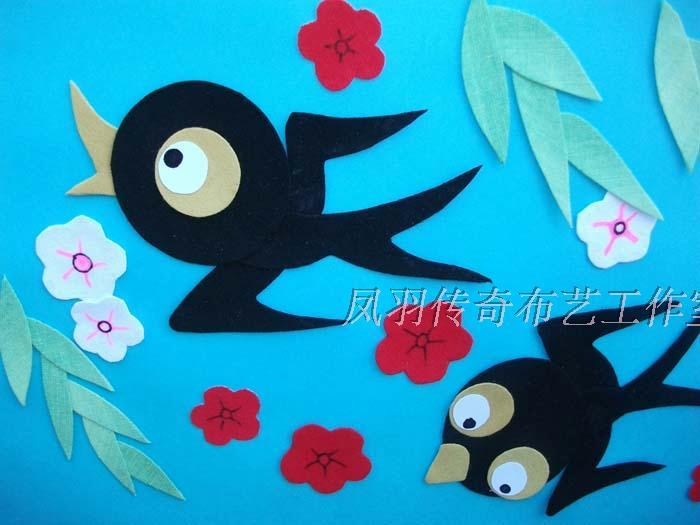 热卖【需裁剪】卡通布贴画diy材料包【小燕子】学生儿童美劳益智作业图片