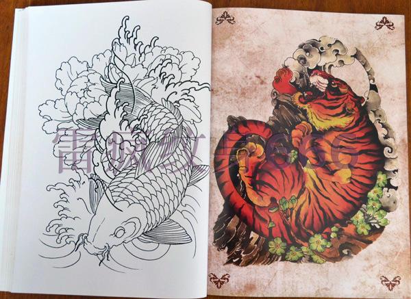 热卖上海腾龙传统手稿合集 满背纹身书籍图案手稿半包臂半甲龙鱼菩萨