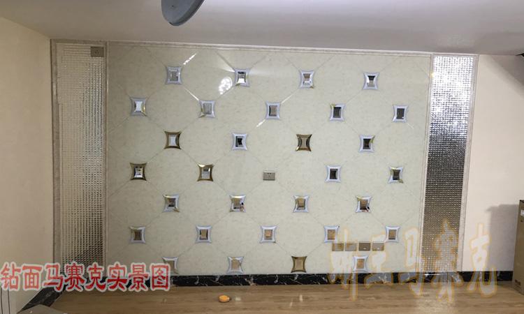 热卖25mm纯白密拼金属铝塑板自粘马赛克ktv餐厅吧台背景墙纸墙贴拼花图片