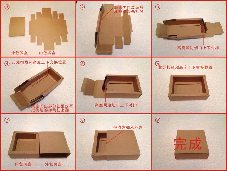 现货牛皮纸抽屉盒领结手工皂茶叶茶包包装盒订做化妆
