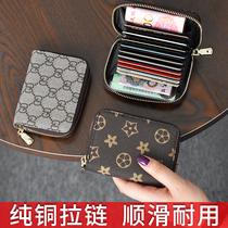 欧美大牌女士卡包拉链男式风琴信用卡套驾驶证件夹迷你零钱包韩潮