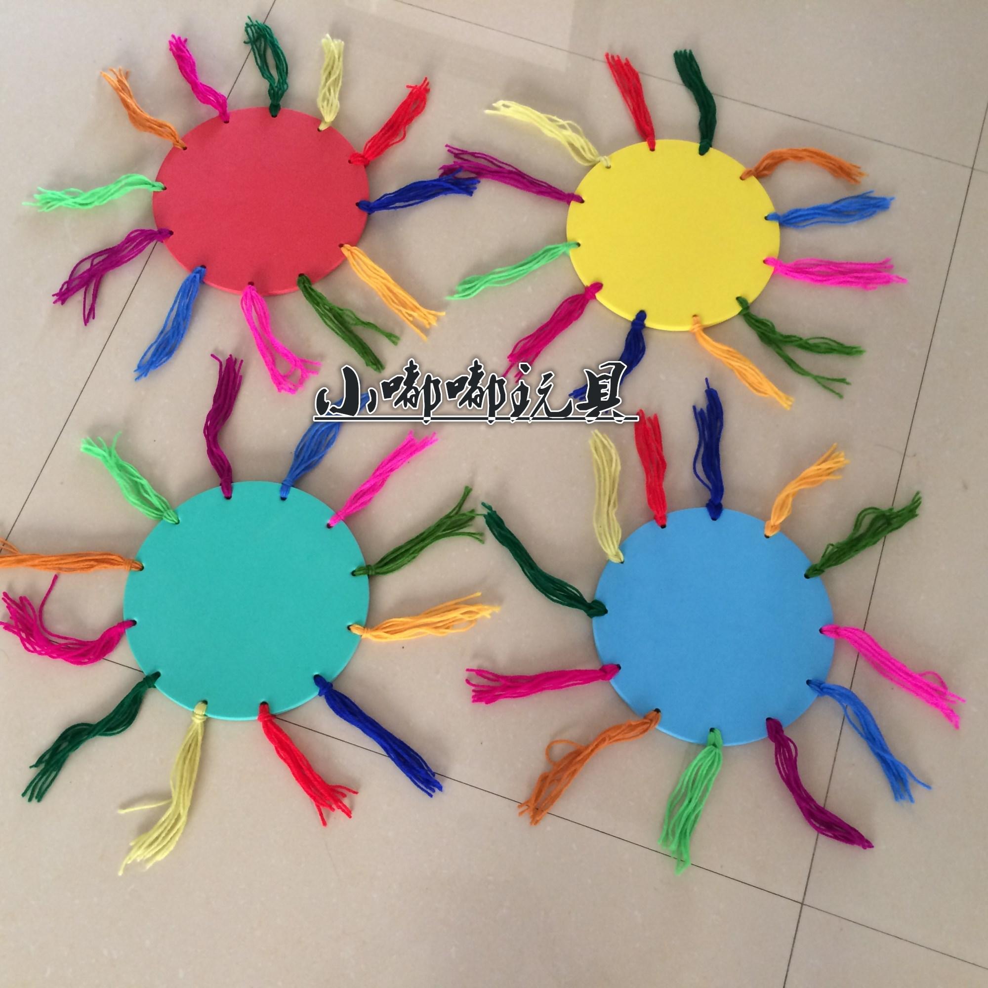 儿童毛线纸板飞盘 幼儿园diy手工泡沫飞盘 飞碟游戏安全玩具户外图片