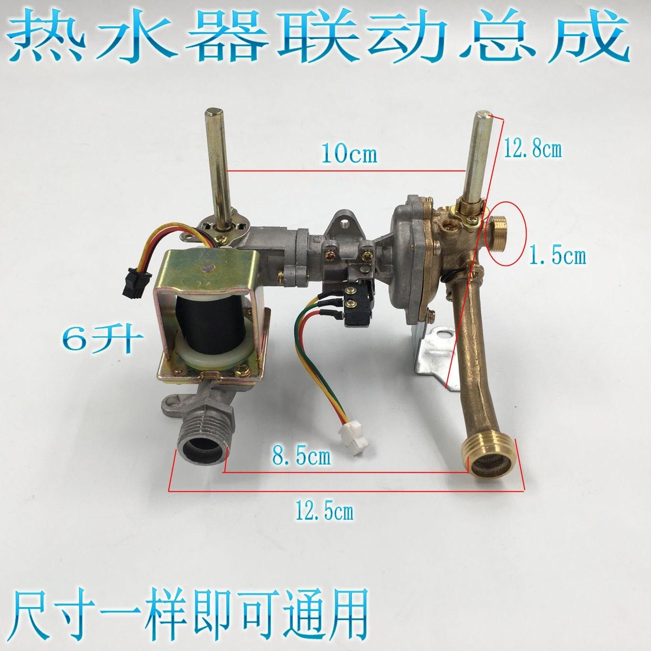 燃气热水器配件水气联动阀黑色皮膜水压膜水膜片橡胶橡皮膜图片