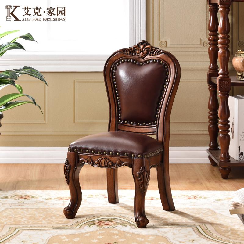 热卖美式乡村儿童椅真皮写字椅欧式实木双面雕花茶几凳靠背椅小矮凳