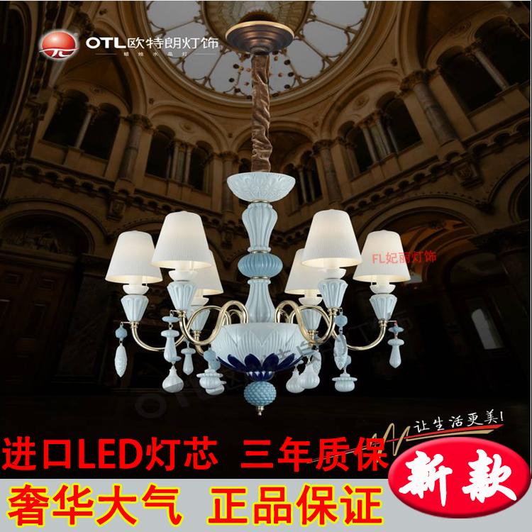 热卖欧特朗正品l5018 新款锌合金白玉 客厅餐厅卧室欧式灯蜡烛灯吊灯图片