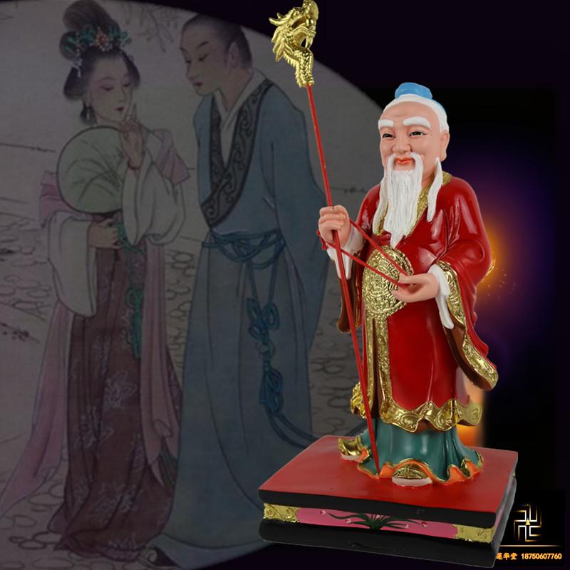 站月老菩萨神像牵红线神仙像12寸树脂贴金彩绘佛像工厂包邮特价