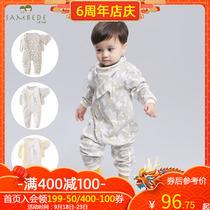 新生儿男宝宝连体衣婴儿秋季纯棉外出哈衣爬爬服婴幼儿童秋装衣服