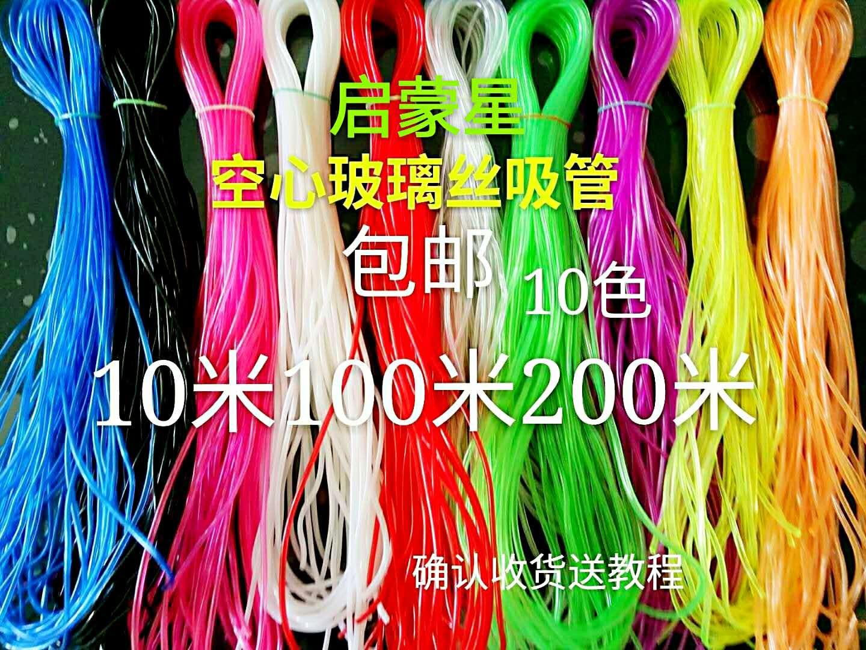 中国结项链5号线玉线红线材手链吊坠绳子编织手绳diy韩国复古原宿图片