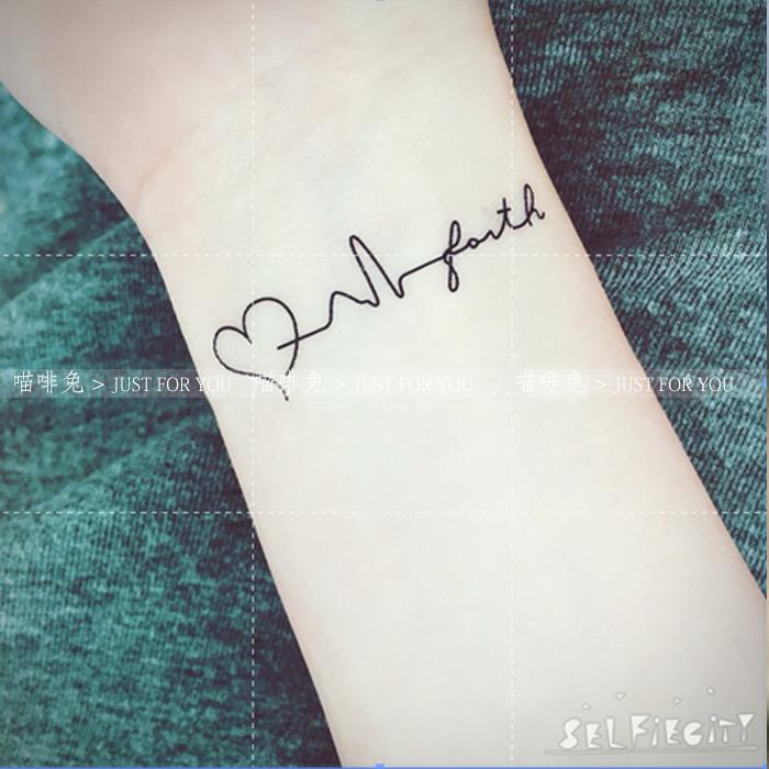 热卖爱尚纹客纹身贴-心电图纹身贴防水男女情侣字母仿真创意纹身刺青