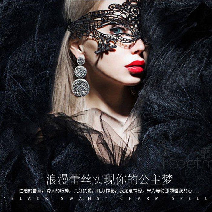 妖狐蕾丝内裤爱女美女半脸美女舞眼罩情趣公主可面具面罩面具黑色情趣内衣成人图片搜索图片
