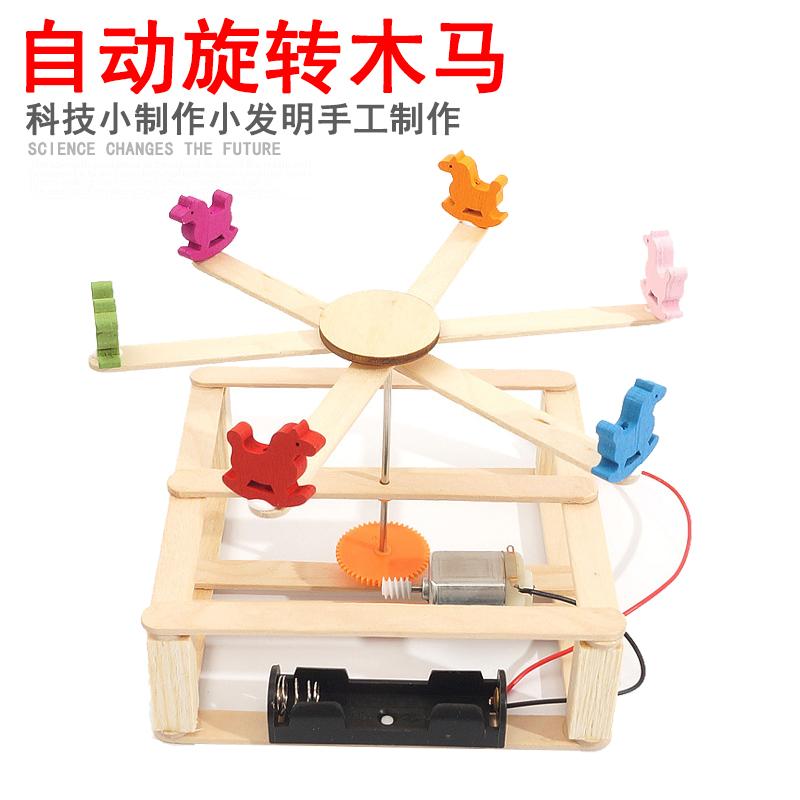 科技小制作幼儿园小学生365bet网上娱乐_365bet y亚洲_365bet体育在线导航diy创新发明科学实验旋转