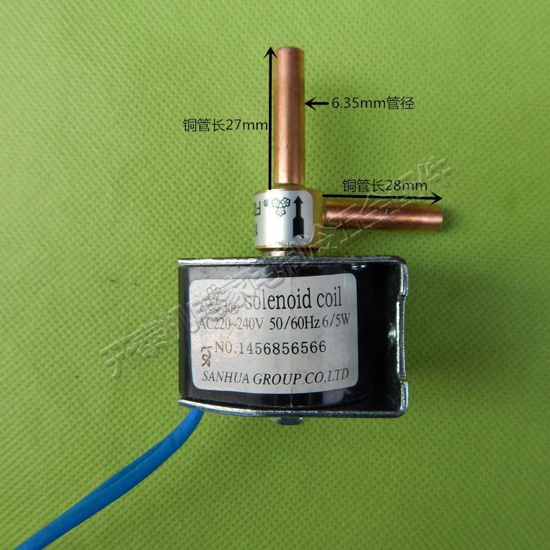 空调冷水机热泵压力控制器开关 高压2.2-2.8mpa低压0.图片