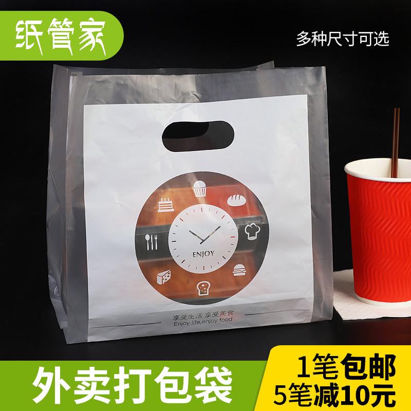 纸管家烘焙塑料包装袋蛋糕店吐司面包手提袋子甜品西点外卖打包袋图片