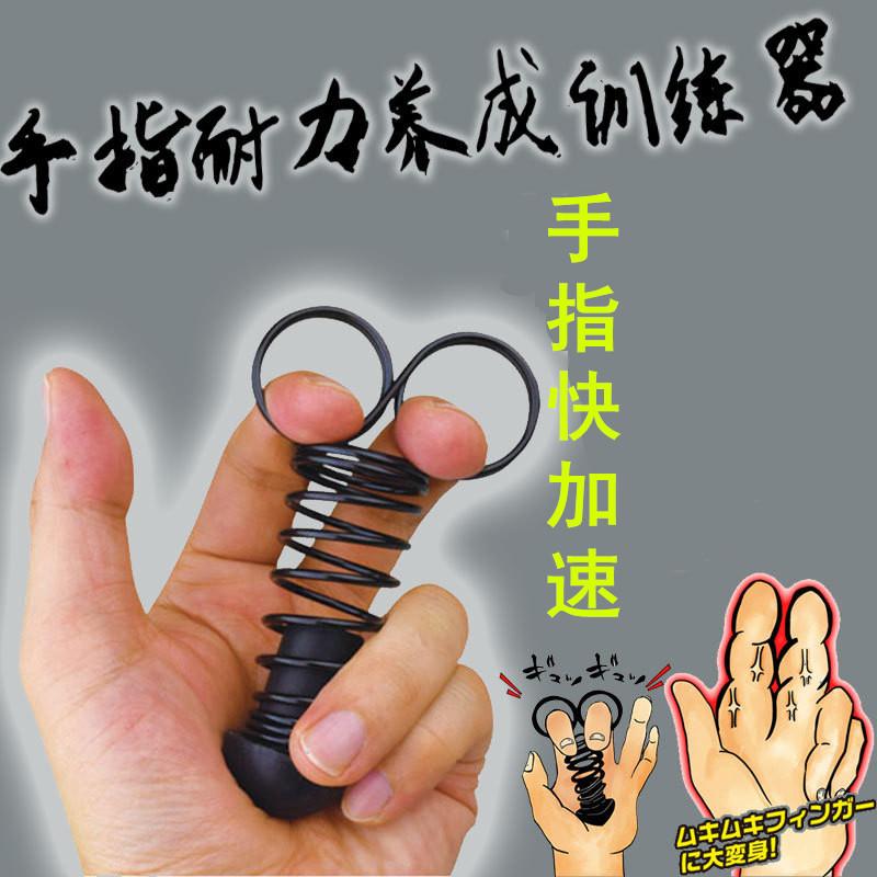 骚女抠逼囹�a_热卖g点金手指训练器锻炼器指交成人手指灵活手速锻炼抠逼练习神器