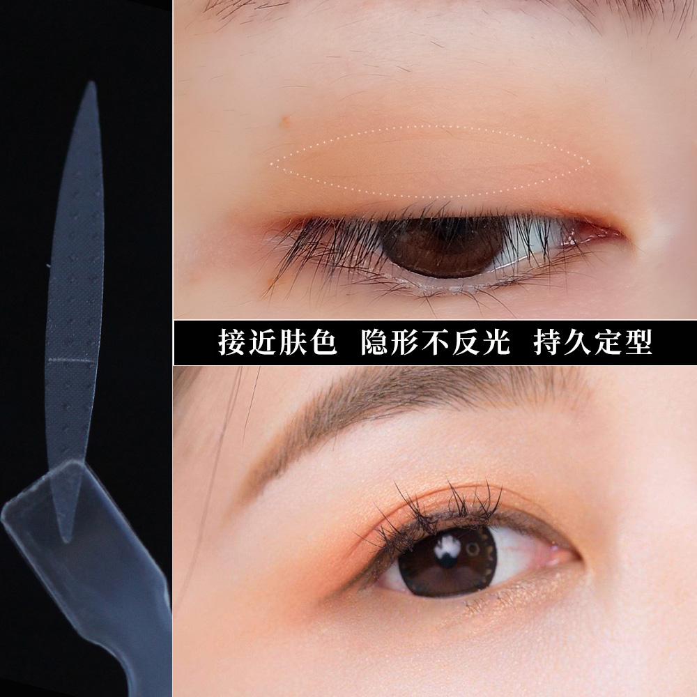 热卖2400贴大女孩眼睛手机蕾丝隐形双眼皮贴无痕女肿方法v女孩自然内双橄榄8p眼泡的操作苹果图片