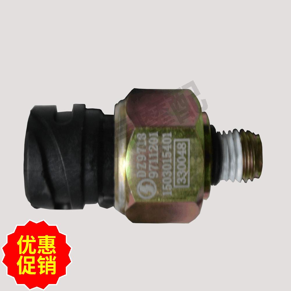 陕汽原厂配件德龙f3000m3000里程表传感器车速表感应塞码表传感器图片
