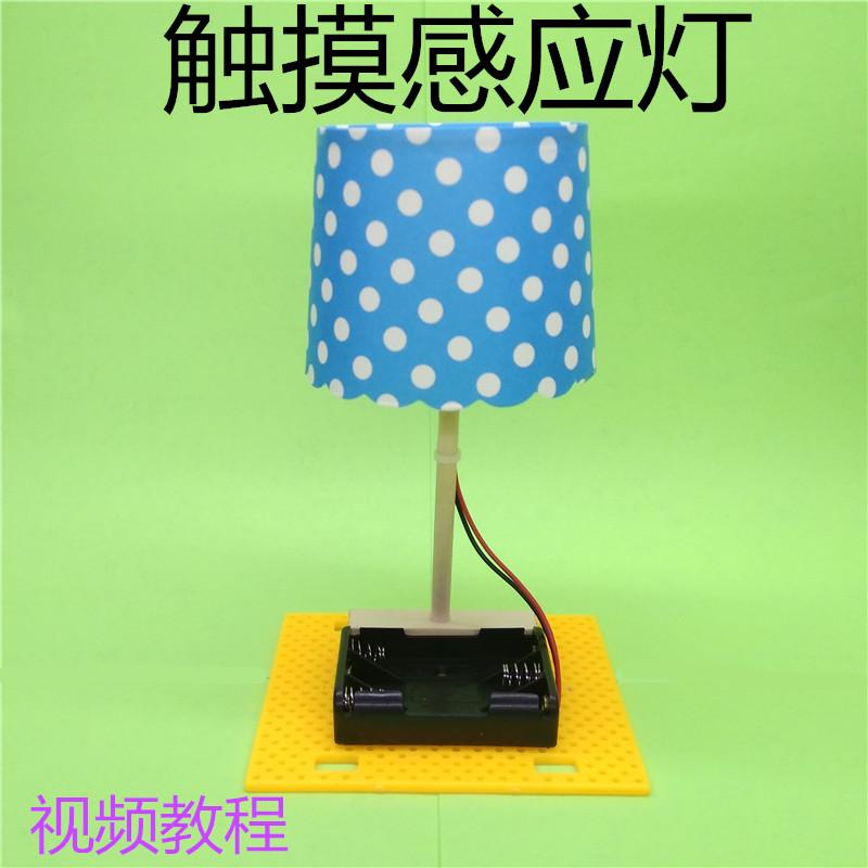 热卖diy创意小台灯 儿童科学实验玩具小学生科技小制作发明365bet网上娱乐_365bet y亚洲_365bet体育在线导航材料包