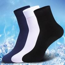 10双 男袜夏季薄款竹炭袜子夏天超薄男士纯色防臭短中筒丝袜�