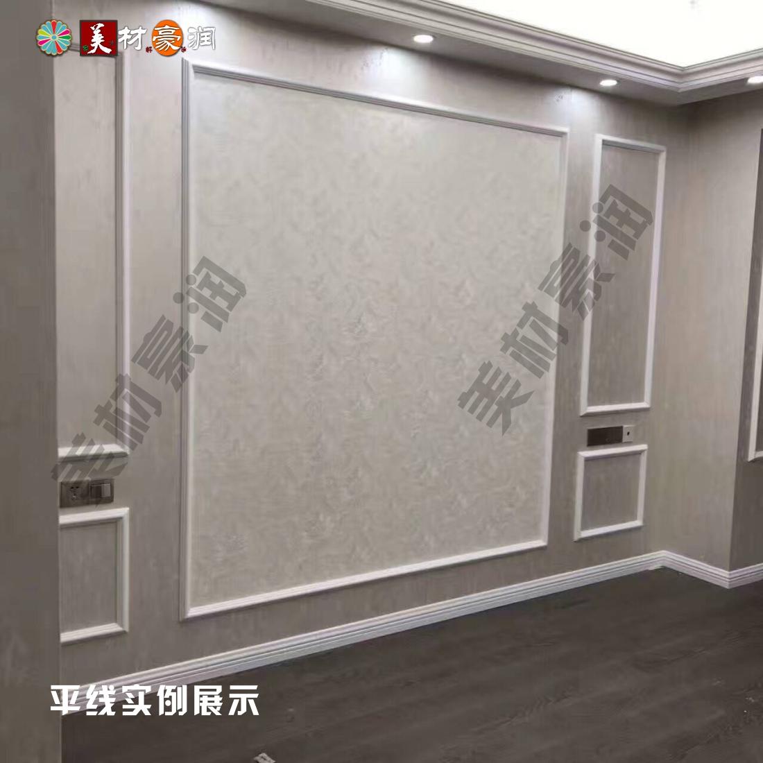 pu欧式造型电视背景墙装饰条天花吊顶石膏pu线条