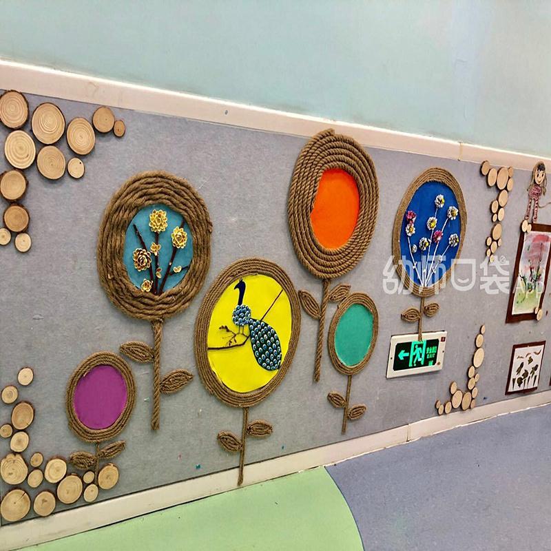 幼儿园墙面装饰教室走廊挂饰吊饰彩色麻绳木板壁饰环创主题墙diy图片