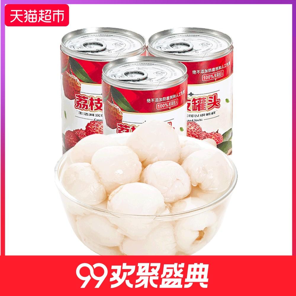 奥灵奇糖水荔枝罐头425g*3罐新鲜水果罐头休闲零食