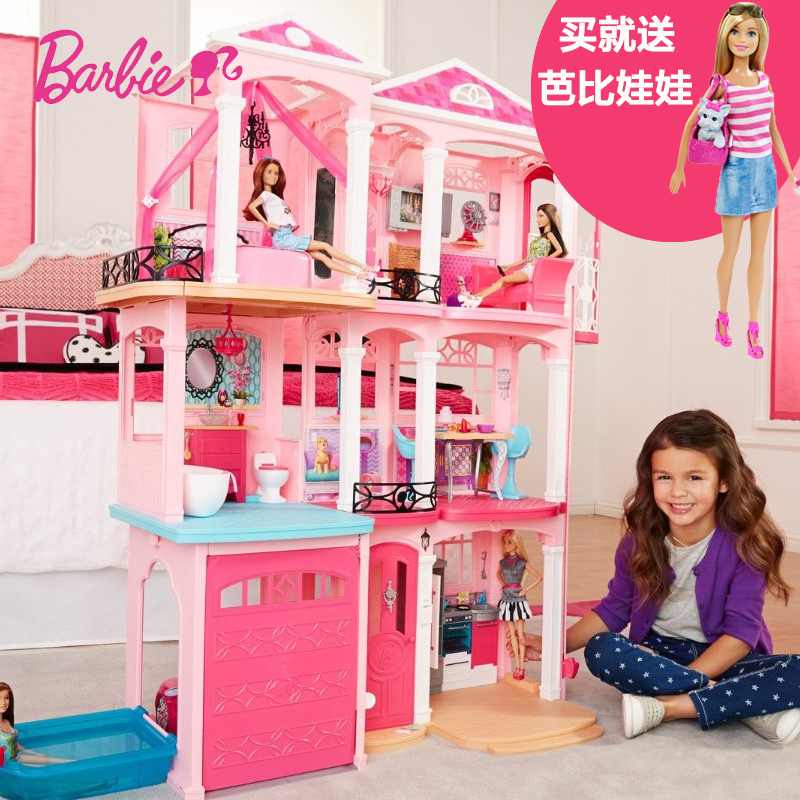 芭比娃娃洋房娃娃梦想别墅礼盒装豪宅生日套装玩具女孩大包ffy84八比礼物图片