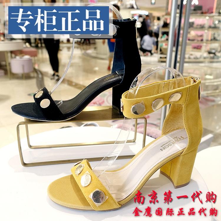 国内专柜正品代购harson哈森女鞋子2018夏季新款仙女凉鞋 hm83420图片