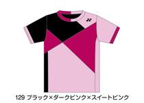 日本19年款YONEX尤尼克斯男女款YY羽毛球服拼色短袖T恤限量19048