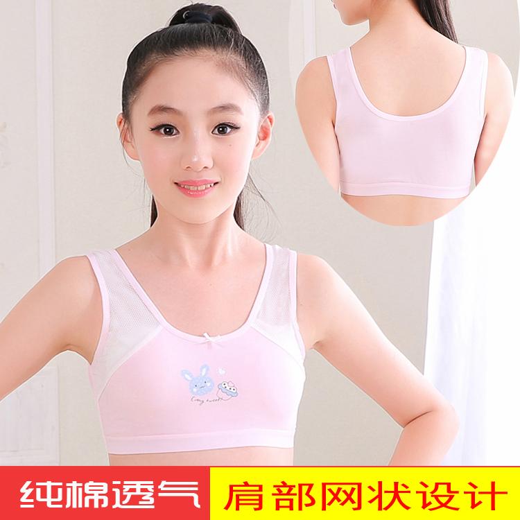 纯棉女童文胸发育期胸罩儿童小背心吊带内衣中小学生夏季薄款抹胸
