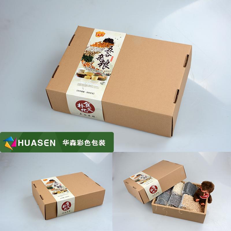 干果通用礼品盒包装盒批发 五谷杂粮高档包装箱 特产礼盒手现货