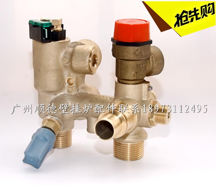 威能燃气壁挂炉水流传感器 八喜热水炉补水进水阀开关配件图片