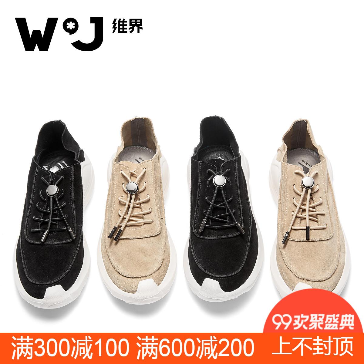 夏季休闲韩版增高板鞋