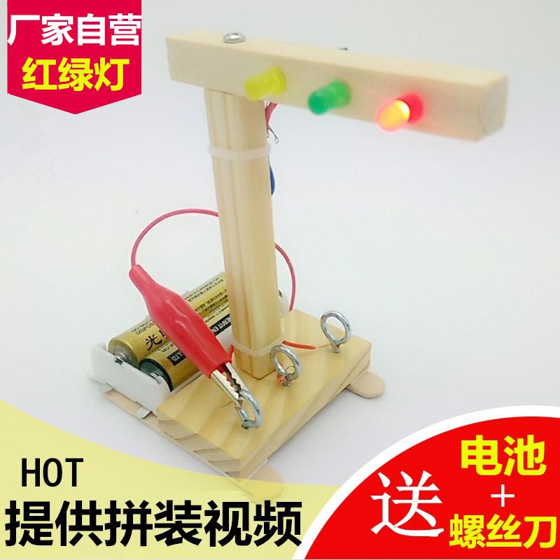 热卖科技小制作电动风车屋diy小发明科教益智类玩具小学生手工材料包