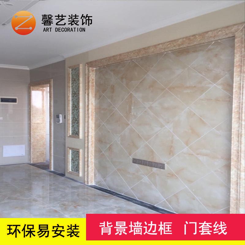 仿大理石电视背景墙边框装饰线条瓷砖腰线欧式客厅石塑门窗套10cm图片