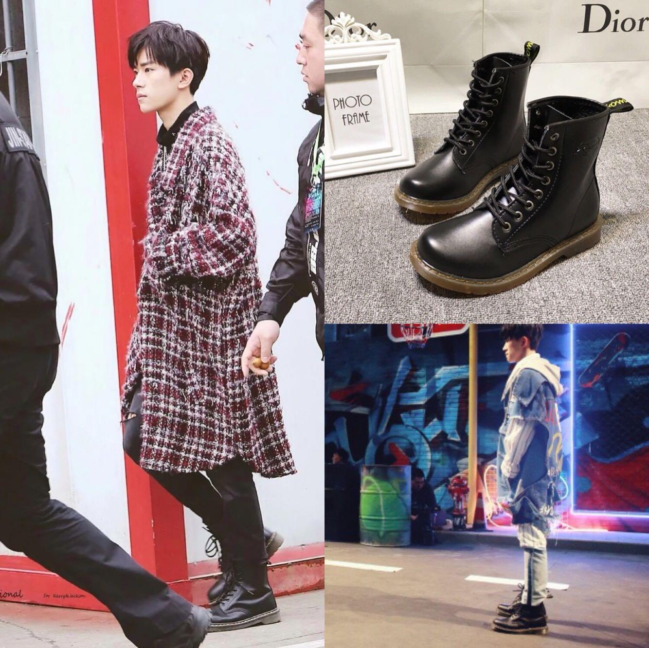王俊凯同款鞋子
