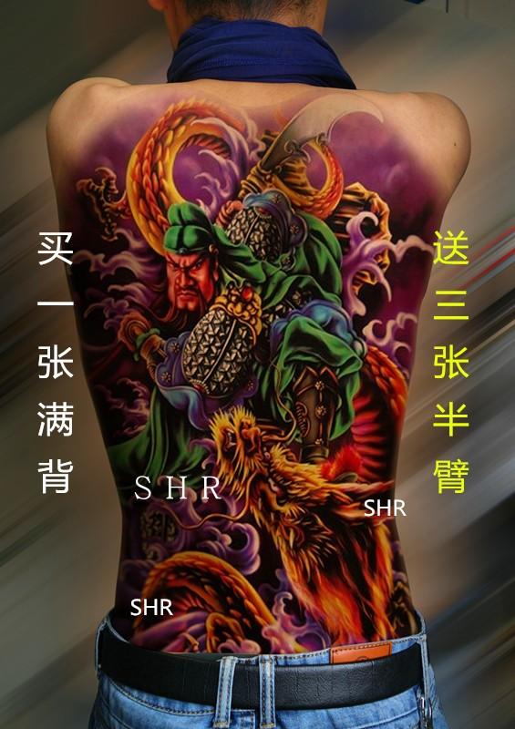 热卖满背纹身贴仿真中国龙个性男全背性感女后背持久防水防汗刺青贴纸