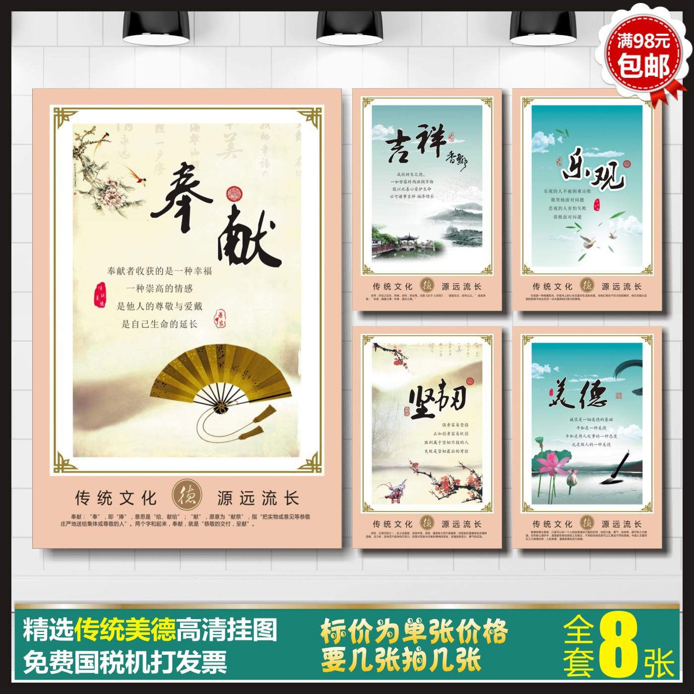 医院文化传染病预防肺结核疟疾乙脑脊髓灰质炎肺炎宣传挂图画海报