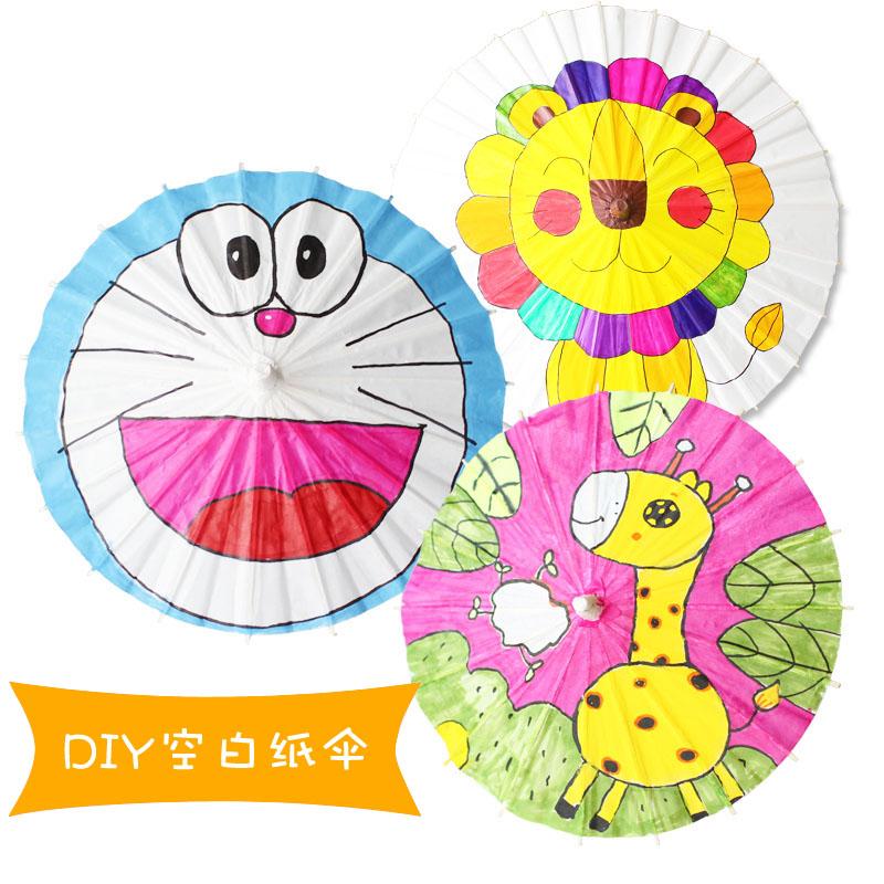 热卖纸伞diy手工儿童绘画伞幼儿园创意舞蹈跳舞伞空白色彩色油纸画画图片